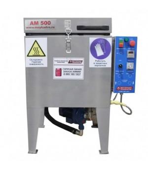 Автоматические мойки деталей серии ЭКО 500-1400